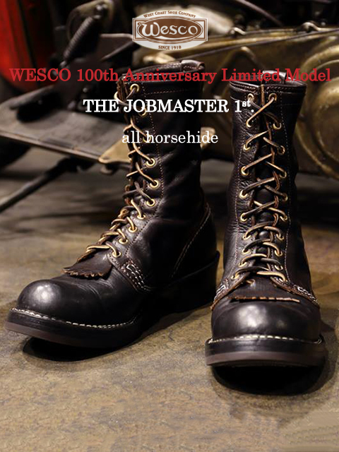 "[ウエスコ] WESCO 100th Anniversary Limited Model """"JOBMASTER 1st"""" All Horsehide"