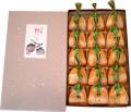 柿つづみ 15入り