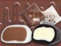 ふわ福 チョコレート