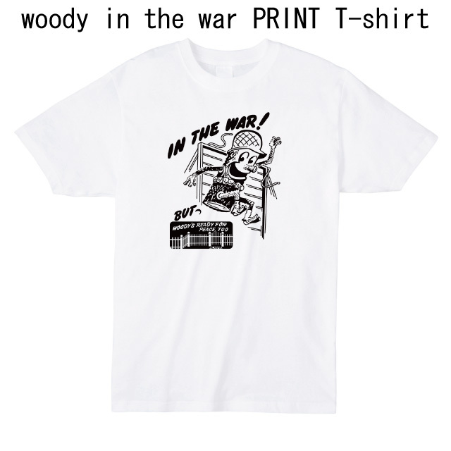 woody in the war プリントTシャツ