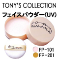 TONT'S COLLECTION(トニータナカ) フェイスパウダー (UV)
