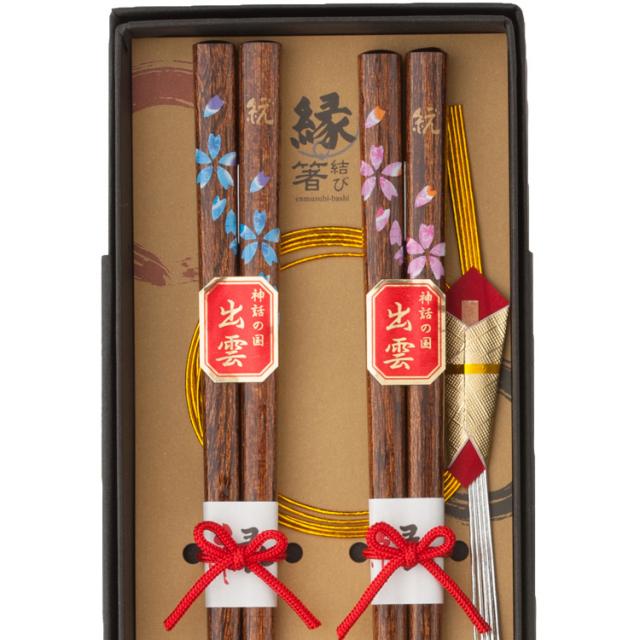 桜~2膳箱入り
