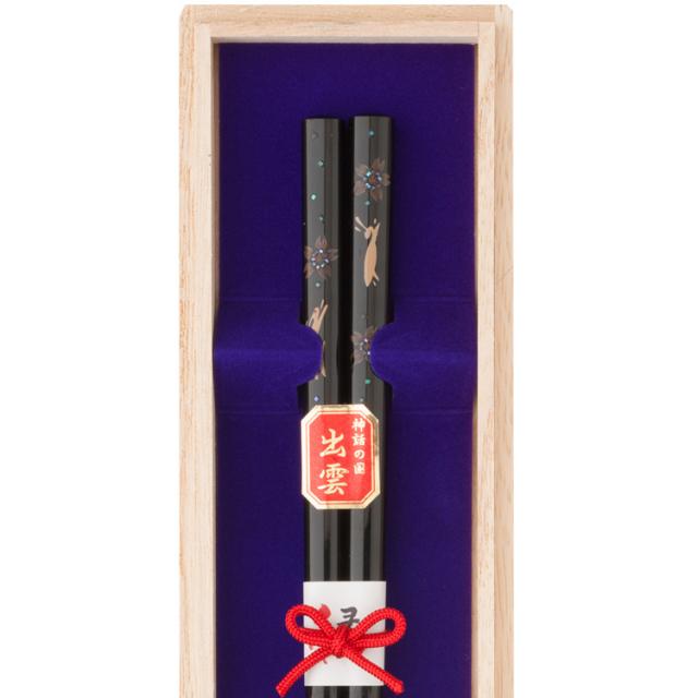 桜うさぎ 1膳桐箱入り(黒)