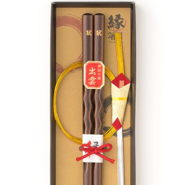 染彫~1膳箱入り(茶)