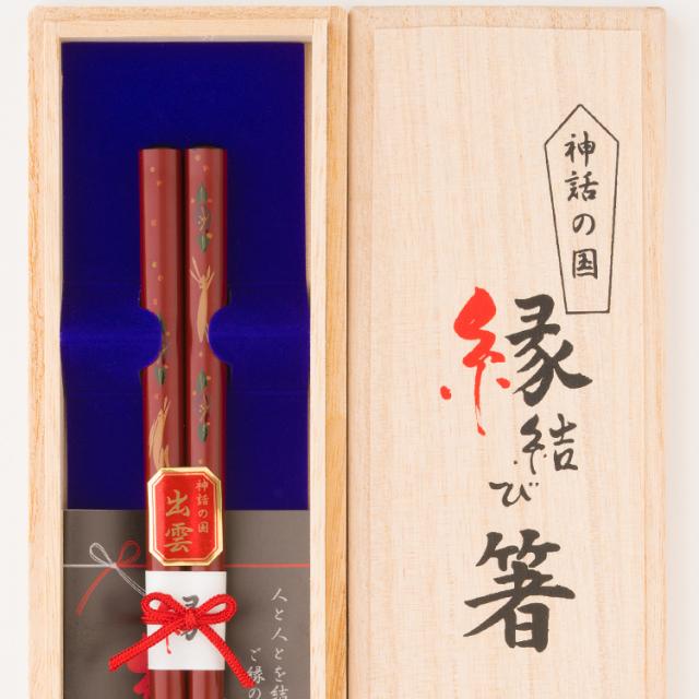 椿うさぎ 1膳桐箱入り(赤)