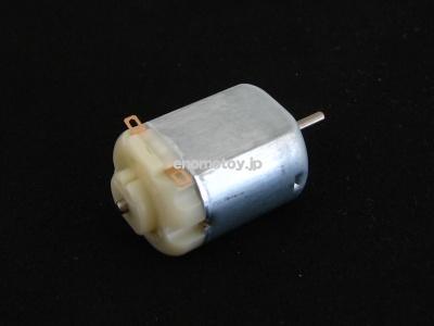 タミヤ AO-1001 FAノーマルモーター