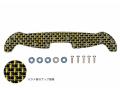 T95063 タミヤ HG ARシャーシ カーボンフロントワイドステー(2mm金ラメ)