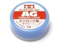 タミヤ ネジロック剤(嫌気性ジェルタイプ)