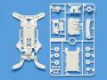 T94981 タミヤ AR強化シャーシ(ホワイト)