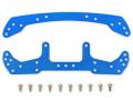 T95309 タミヤ ジュラルミン ワイドステーF・R(ブルー)