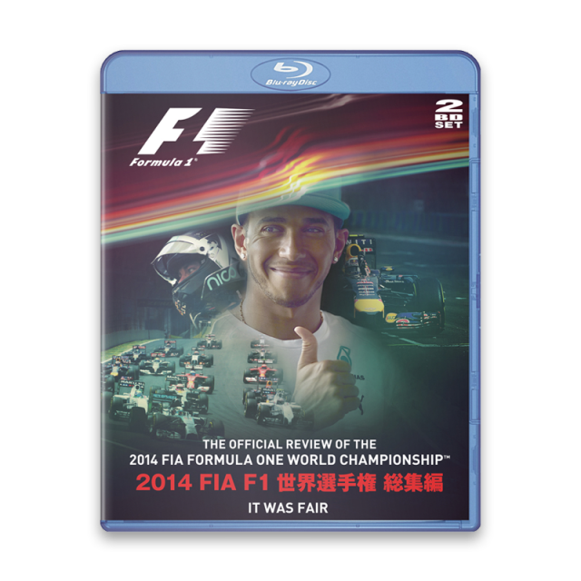 2014 FIA F1世界選手権総集編 完全日本語版 ブルーレイ版