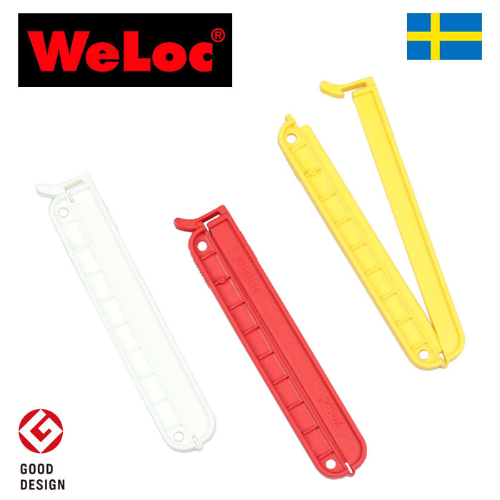 ウェーロック WeLoc クリップイットPA110mm 3個セット スウェーデン製 CLIP-it (クロージャー、キッチンクリップ)【珈琲/カフェ/コーヒー/コーヒーパック】