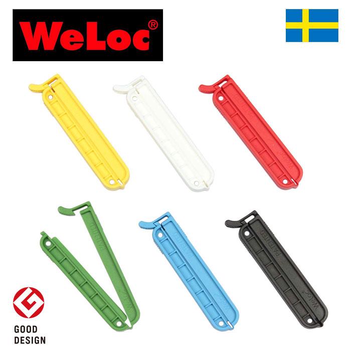 ウェーロック WeLoc クリップイットPA70mm 6個セット スウェーデン製 CLIP-it (クロージャー、キッチンクリップ、袋止め)