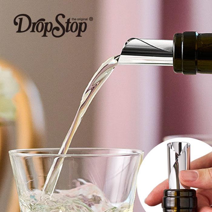 シュール Schur ドロップストップ DROP-STOP(ワインボトル口の液垂れ防止ツール)【動画】
