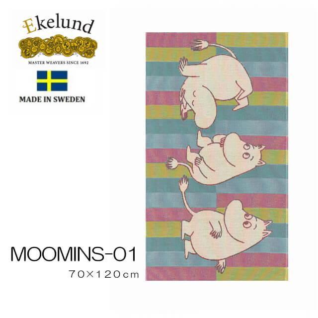 エーケルンド Ekelund ムーミン MOOMINS-01 Woven rugs 70×120 【ムーミン/ラグ/北欧/織りラグ/カーペット/マット/コットン100%】#64012
