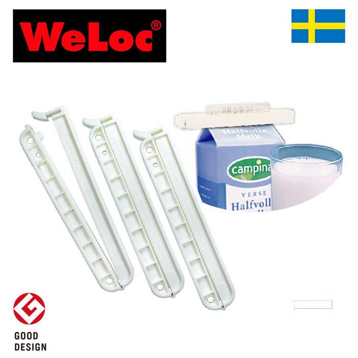 ウェーロック WeLoc クリップイットPA110S 牛乳パック用クリップ3個セット 白 スウェーデン製 CLIP-it 【紙・牛乳パック口留め用クリップ・キャップ・蓋】