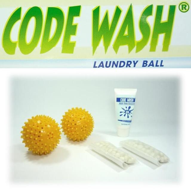 コードウォッシュ CODEWASH 洗濯ボール 新型 2個入り イエロー【洗剤いらず・洗剤不要・除菌・清潔・省エネ・エコ】