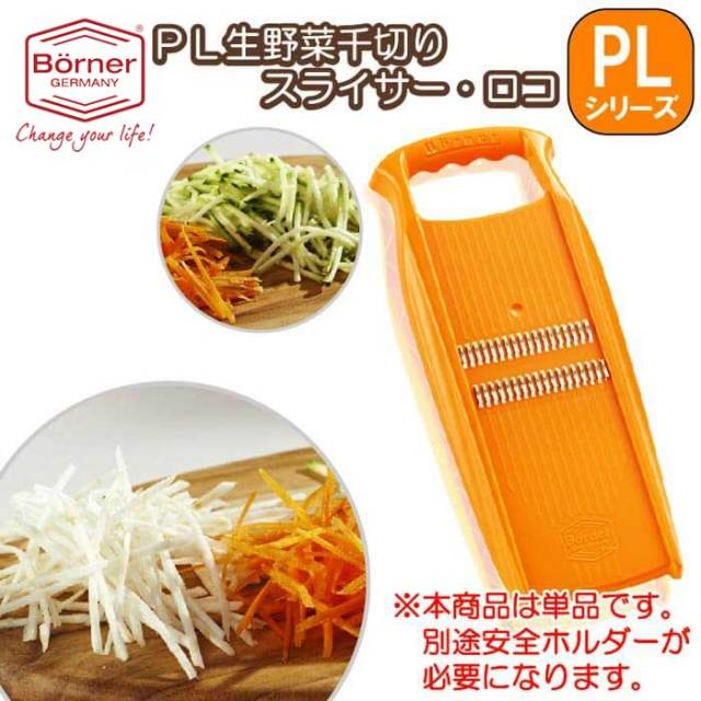 ベルナー BORNER PL 生野菜千切り器ROKO(往復千切りスライサー)PATENTED オレンジ【※単品※】