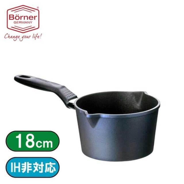 ベルナー BORNER ミルクパン18cm深さ11cm(918)【送料無料】
