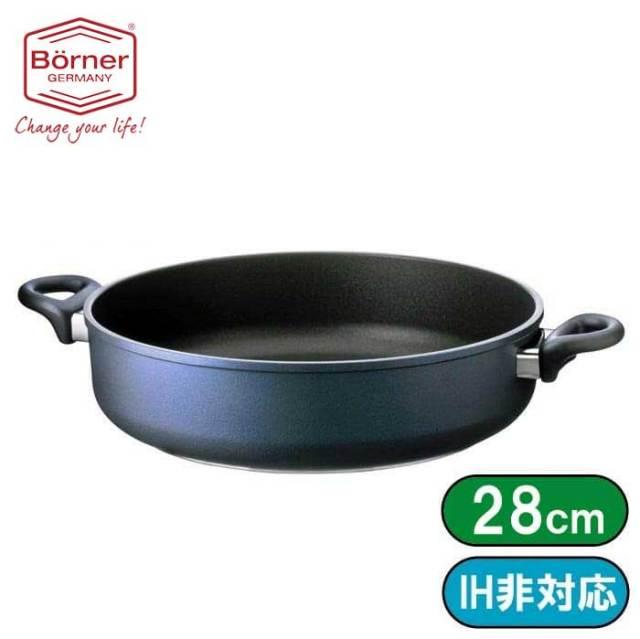 【完売】ベルナー BORNER 両手鍋28cm浅型深さ8cm(828)【送料無料】