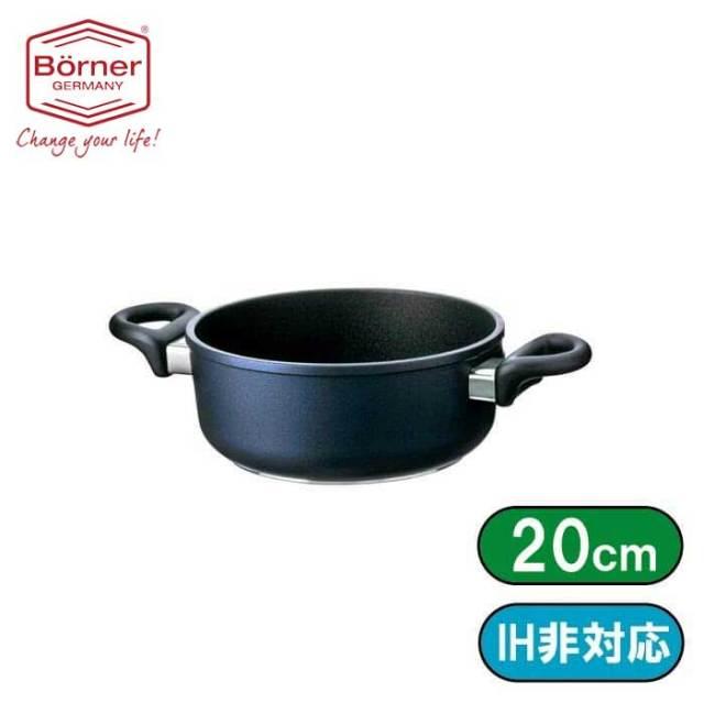 ベルナー BORNER 両手鍋20cm深型深さ12cm(920)【送料無料】