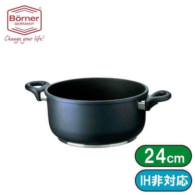 ベルナー BORNER 両手鍋24cm深型深さ11.2cm(924)【送料無料】