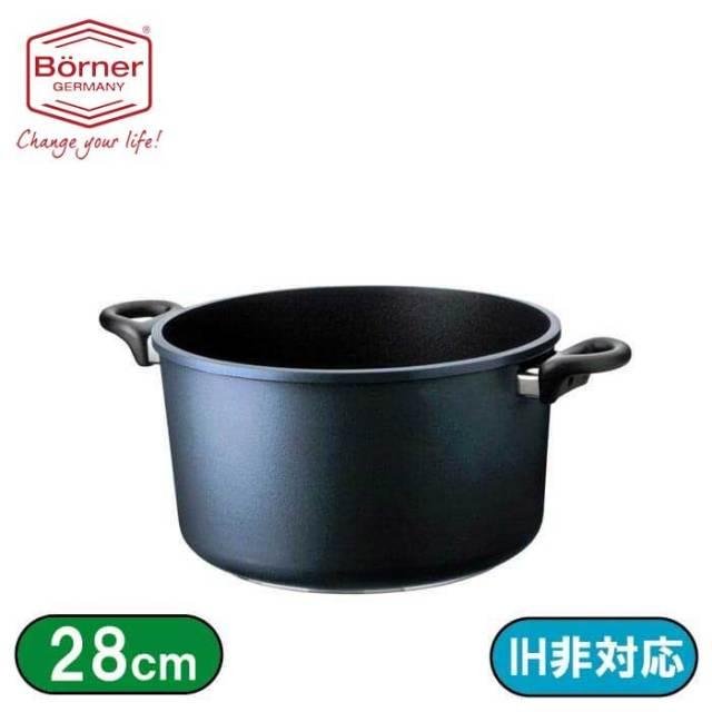 ベルナー BORNER 両手鍋28cm深型深さ15cm(928)【送料無料】