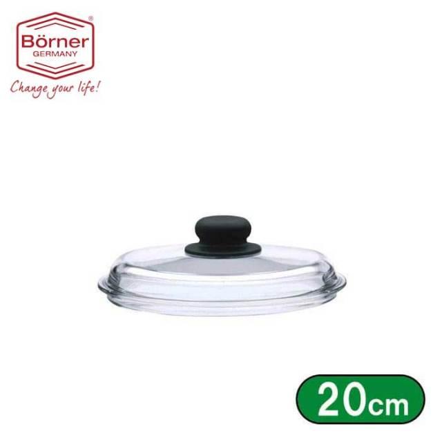 ベルナー BORNER ガラス蓋20cm(G20)【アウトレット・訳あり特価品】