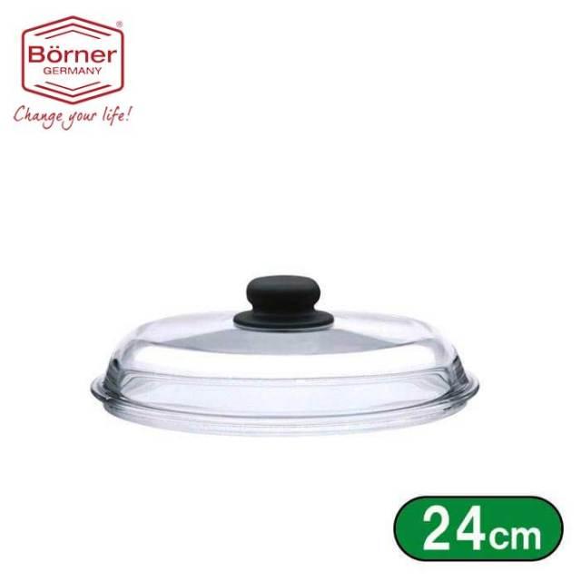 【完売】ベルナー BORNER ガラス蓋24cm(G24)