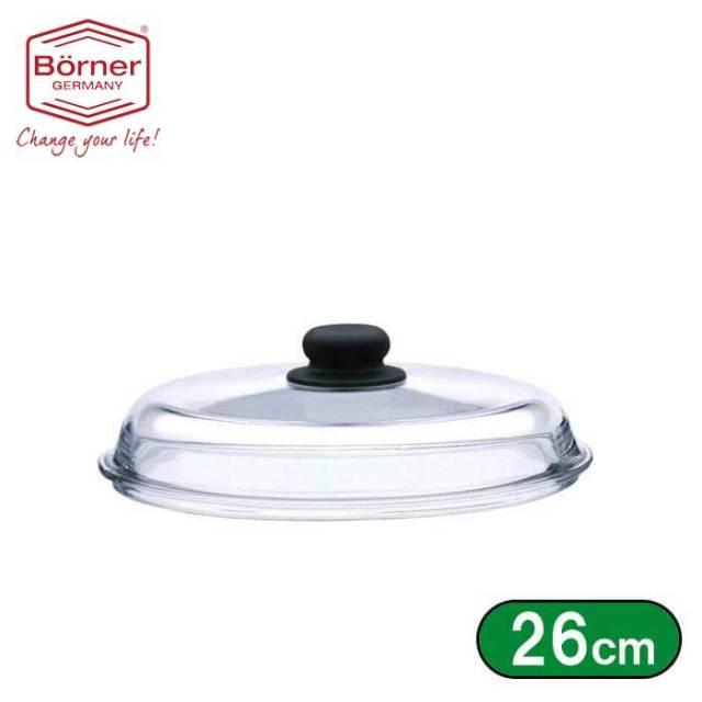 ベルナー BORNER ガラス蓋26cm(G26)【アウトレット・訳あり特価品】
