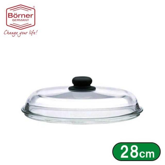 【完売】ベルナー BORNER ガラス蓋28cm(G28)