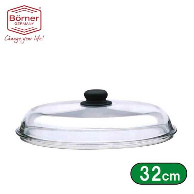 【完売】ベルナー BORNER ガラス蓋32cm(G32)