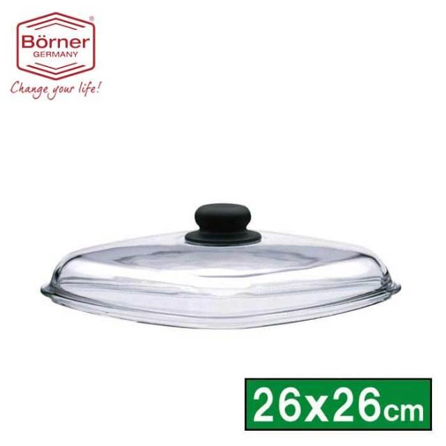 【完売】ベルナー BORNER 角型ガラス蓋26×26cm(Q26)