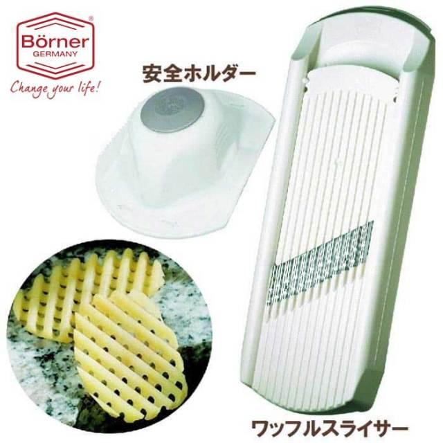 【完売】ベルナー BORNER DL ワッフルスライサー「デコスターDEKO」(ワッフルカット)+安全ホルダーセット