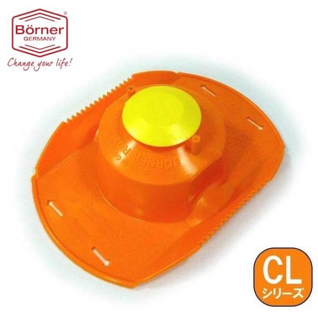 【完売】ベルナー BORNER CL 安全ホルダー オレンジ【動画】
