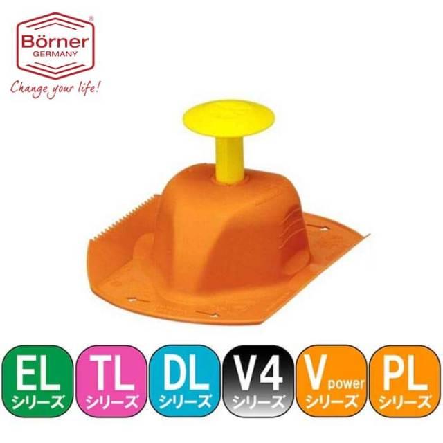 ベルナー BORNER DL 安全ホルダー オレンジ【動画】