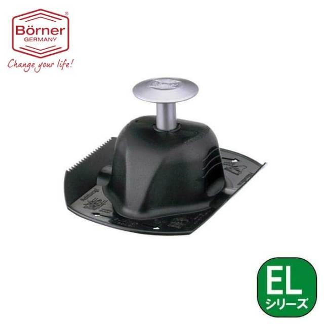 【完売】ベルナー BORNER EL 安全ホルダー 黒【動画】
