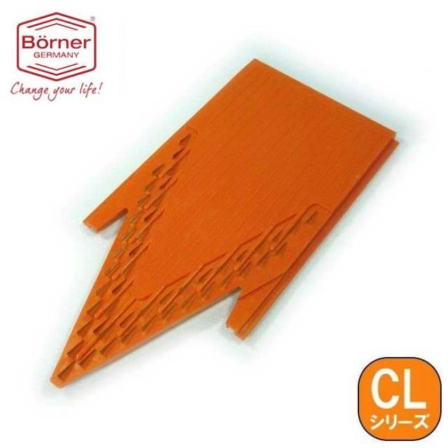 ベルナー BORNER CL Vスライサー1.6mm千切挿入部品 オレンジ(補給部品)【動画】