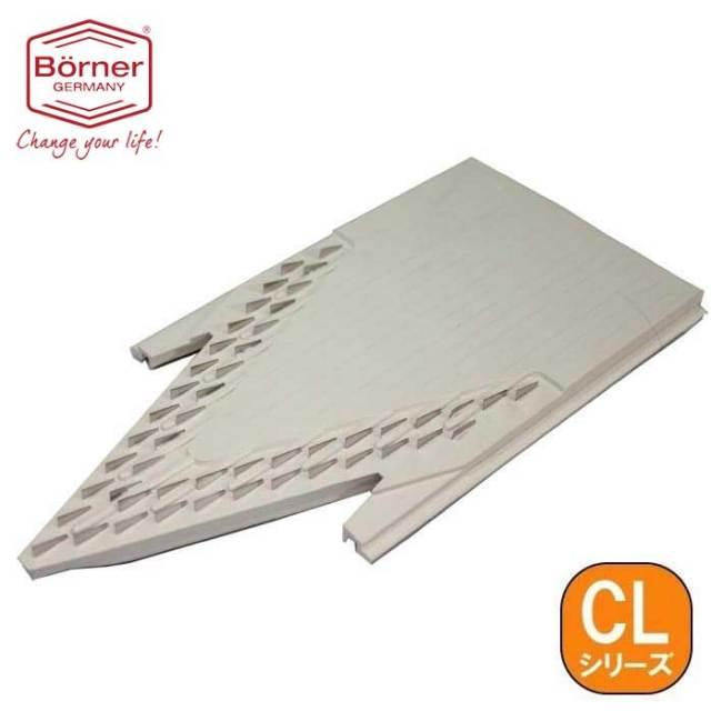 ベルナー BORNER CL Vスライサー1.6mm千切挿入部品 白(補給部品)【動画】