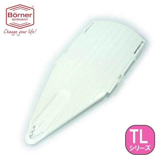 ベルナー BORNER TL Vスライサーブレードガード(3.5mm薄切り挿入部品) ライトホワイト(補給部品)【動画】