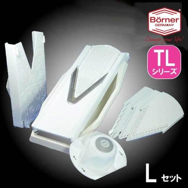 ベルナー BORNER TL VスライサーLセット 白【送料無料】【動画】【キャベツの千切り】