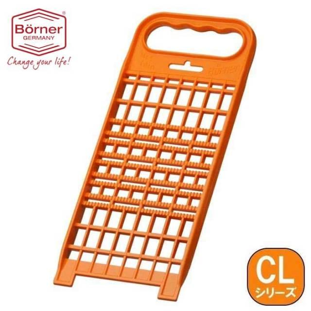 ベルナー BORNER CL コンビおろし器 オレンジ(おろし金)