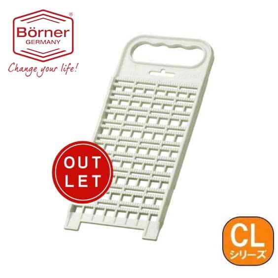 ベルナー BORNER CL 全面タイプ 両面コンビおろし器 白(おろし金)【Z】【アウトレット・訳あり特価品】