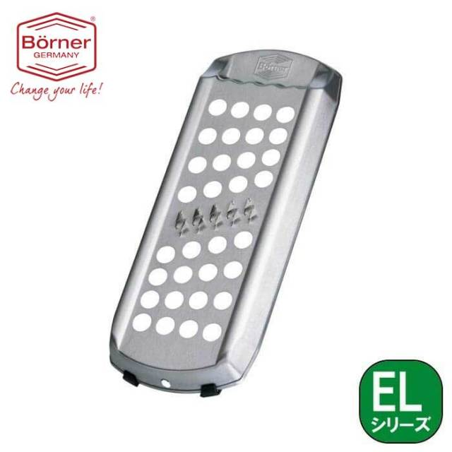 ベルナー BORNER EL オニオンカッター(玉ねぎのみじん切りスライサー) ステンレス