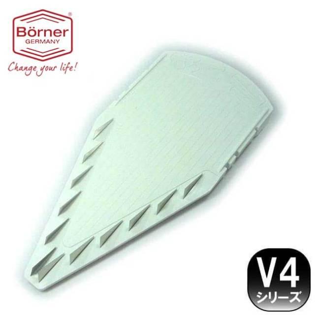 ベルナー BORNER V4 Vスライサー7mm挿入部品(補給部品)【動画】