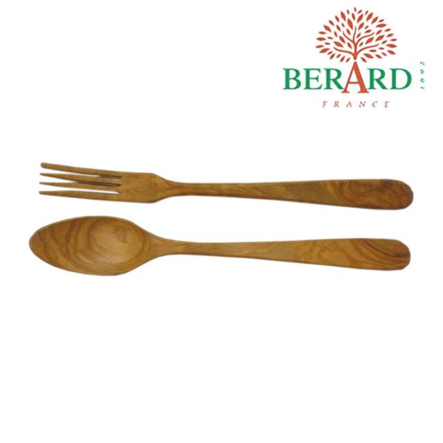 ベラール BERARD オリーブの木 サラダサーバーセット大 #02775