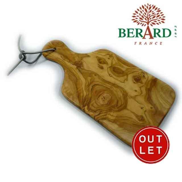 ベラール BERARD オリーブの木 小型一枚板カッティングボード(まな板) 大 #54072【アウトレット・訳あり】【Z】