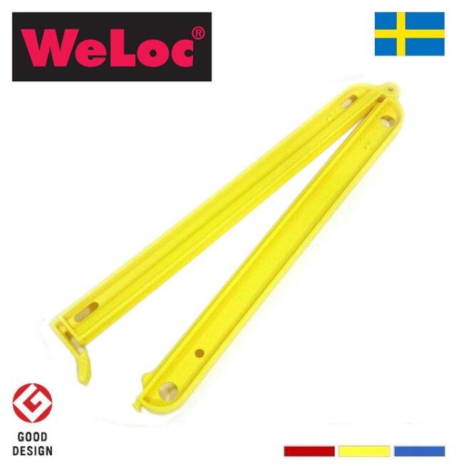 ウェーロック WeLoc クリップイットPA220・PA220S 特大 スウェーデン製 CLIP-it (クロージャー、キッチンクリップ、袋止め)