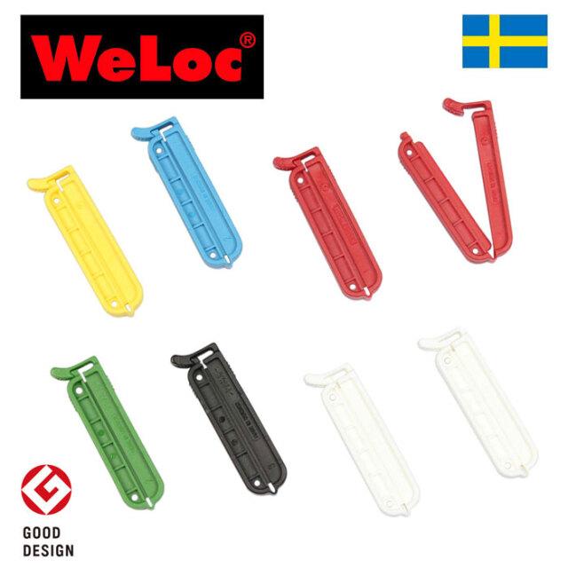ウェーロック WeLoc クリップイットPA50mm 8個セット スウェーデン製 CLIP-it (クロージャー、キッチンクリップ、袋止め)