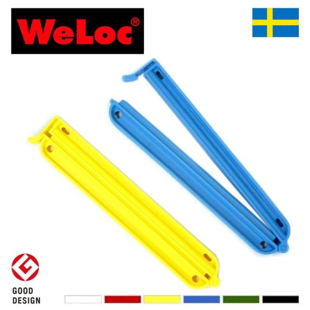 ウェーロック WeLoc クリップイットPA150mm 2個セット スウェーデン製 CLIP-it (クロージャー、キッチンクリップ、袋止め)【珈琲/カフェ/コーヒー/コーヒーパック】
